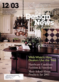 Kitchen & Bath Design News December 2003